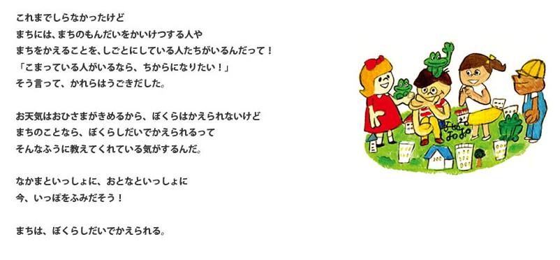 2011y02m05d_210944232.jpg