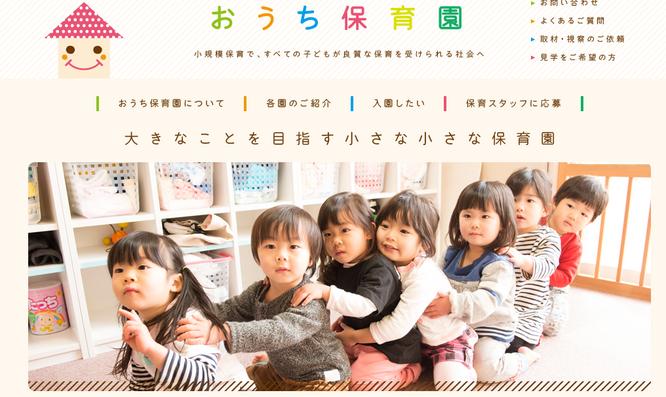 スクリーンショット 2013-03-18 19.30.28.png