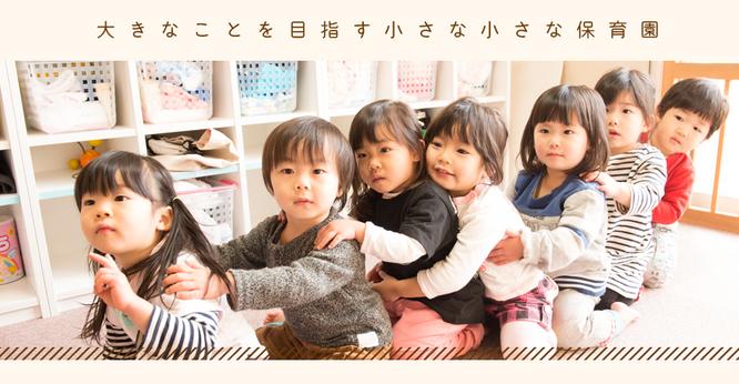 スクリーンショット 2013-03-30 20.11.47.png