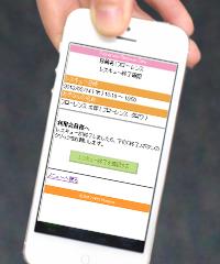 レスキュー終了画面.jpg
