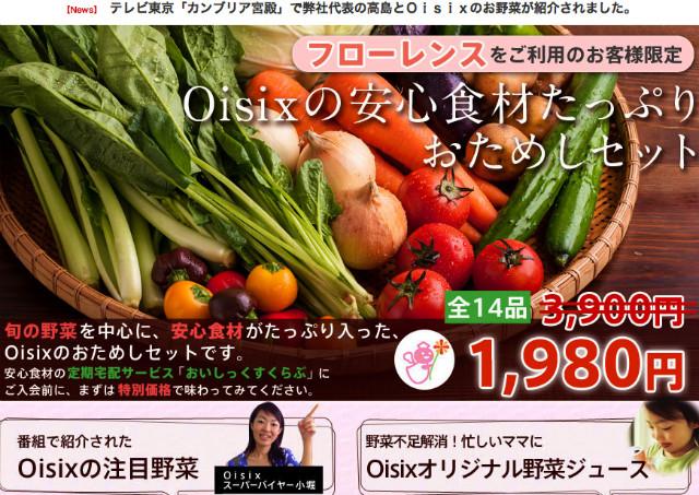 sスクリーンショット 2012-09-16 10.18.26.jpg
