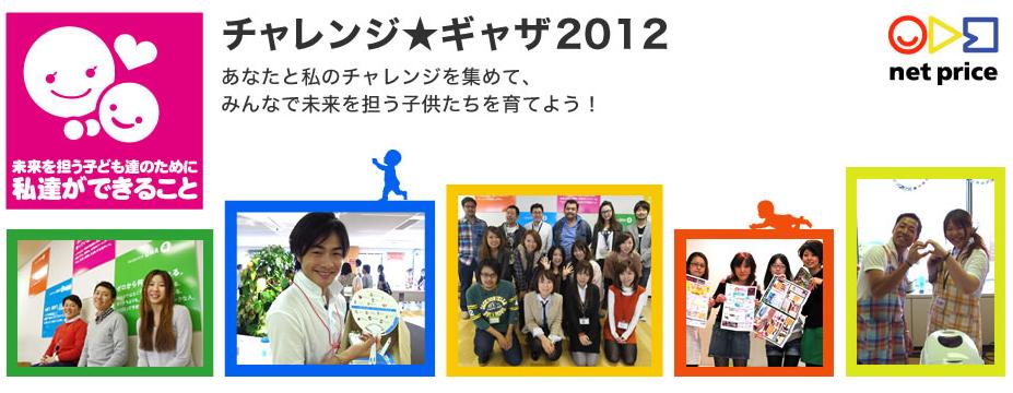 スクリーンショット 2012-02-03 21.51.43.png