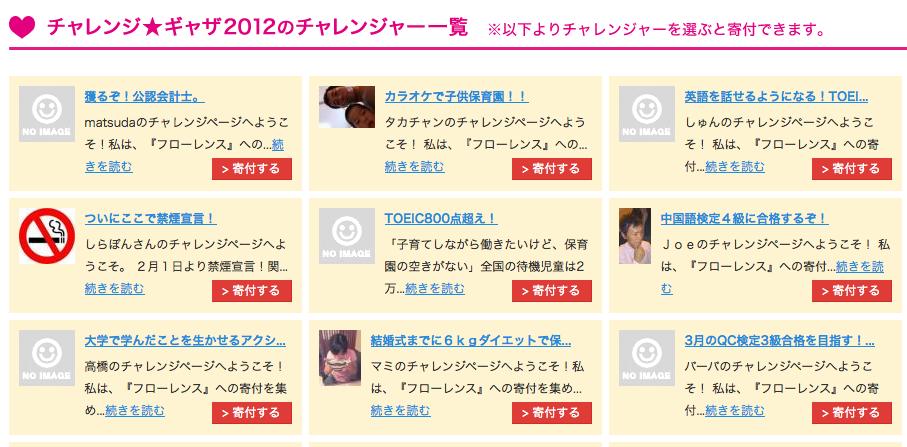 スクリーンショット 2012-02-03 21.52.01.png