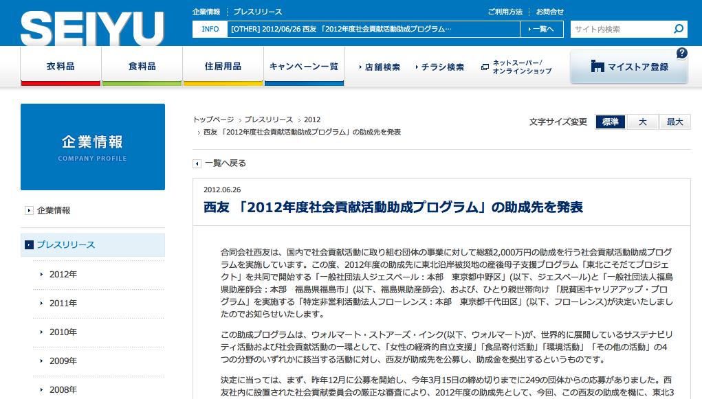スクリーンショット 2012-06-28 21.22.33.png