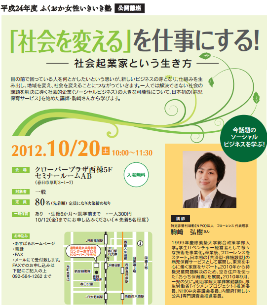 スクリーンショット 2012-09-24 9.53.18.png