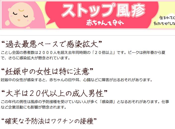 スクリーンショット 2013-03-29 9.50.05.png