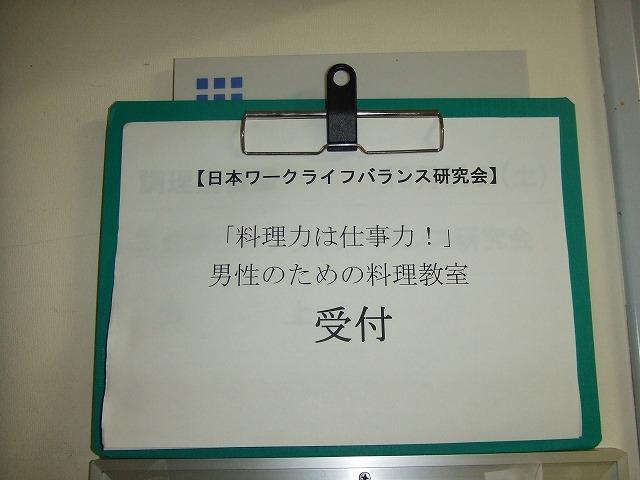 s-DSCF4983.jpg
